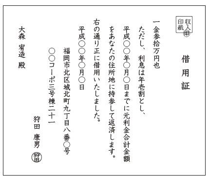 syakuyou_ex2