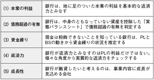 https://www.njg.co.jp/wp-content/uploads/2015/06/30dcb08ba6099e0a3459e9ff404064cc.jpg