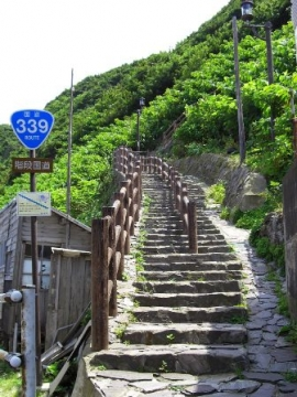 国道339号「階段国道」