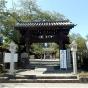 徳川氏発祥地の地