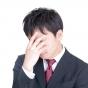 スタートした「ストレスチェック制度」。何をすればいいの?