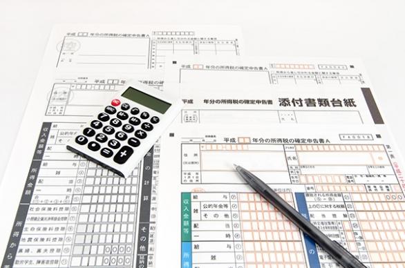 申告期限については、国税庁のサイトをチェック!(photo by fpdress/fotolia)
