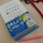 仕事・友情・恋愛……、悩める男女が東京の中心で哲学してみた!?