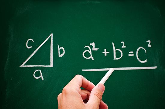 「パズル程度」の問題では物足りない人へ。この10問を解いてみませんか?(photo by Bits and Splits/fotolia)