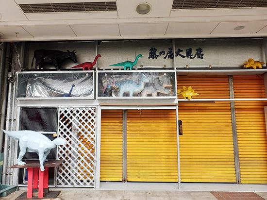 恐竜の模型を展示している文房具店