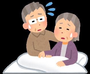 職業病と諦めるのはまだ早い! 理学療法士直伝の腰痛予防テクニック