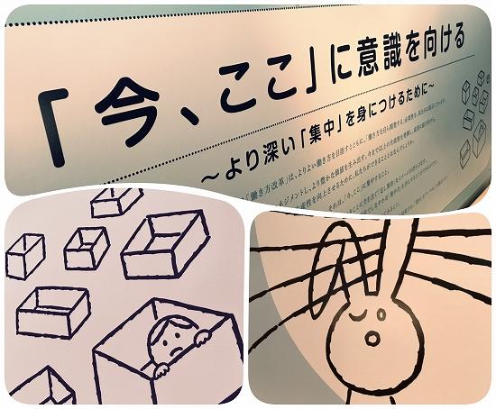 六本木ヒルズライブラリー webサイトより