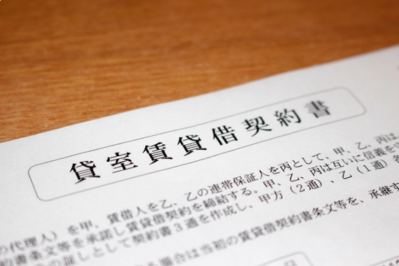 契約書や重説(重要事項説明書)にはしっかり目を通す必要がある(photo by はむぱん/PhotoAC)