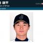 東大・宮台康平投手