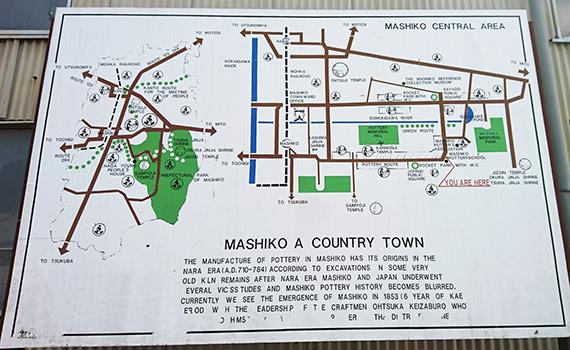 masiko_eng