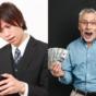 投資・年金・リボ払い…… 手取りが増えない時代だからこそ考えたいお金の話