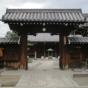 ガイドブックに載らない京都(1) 西園寺