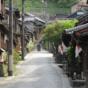 東海道を歩いてみた2019(通算23) 丸子から宇津ノ谷峠へ