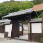 東海道を歩いてみた2019(通算24)岡部宿から藤枝宿へ