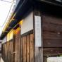 姫路市の珍しい地名