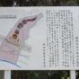 松田城址と富士山